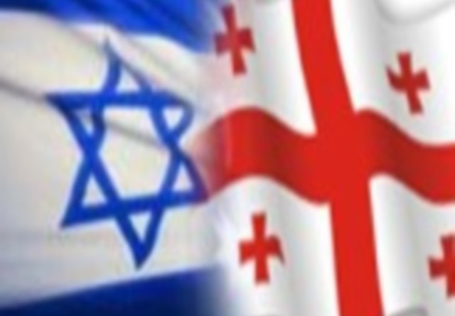 Georgia, Israel work to lift visa regime