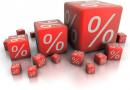 საქართველოს ეროვნული ბანკი მონეტარული პოლიტიკის განაკვეთს 25 საბაზისო პუნქტით 7%-მდე ამცირებს