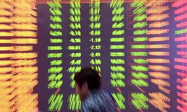 ჩინეთის 1.2 ტრილიონიანი ფინანსური პრობლემა
