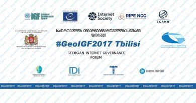 GeoIGF 2017 – საქართველოს ინტერნეტ მმართველობის ფორუმი