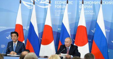 რუსეთში აღმოსავლეთის ეკონომიკური ფორუმი მიმდინარეობს