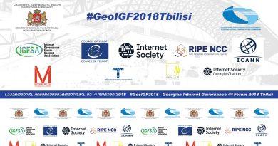 ინტერნეტმმართველობის მე-4 ფორუმი – GeoIGF 2018